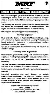 mechanical engineering jobs in dubai for freshers 2013 nissan jobs in mrf limited vacancies in mrf limited opportunities at