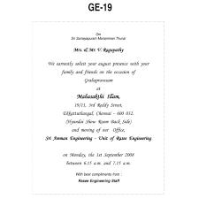 muslim wedding invitation wording muslim wedding invitation matter in paperinvite