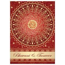 ganesh wedding invitations wedding invitation hindu ganesh gold scrolls