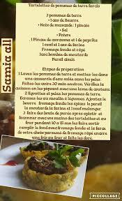 cuisine avec recettes de cuisine avec samia all หน าหล ก