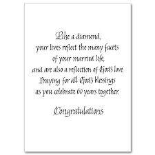 60th Wedding Anniversary Greetings Celebrating Your Diamond Anniversary 60th Wedding Anniversary Card