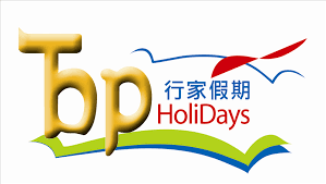 top holidays mice events p e international travel co ltd 2016