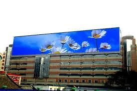 outdoor led display screen manufacturer supplier in gandhinagar india