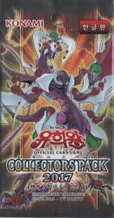 collectors pack 2017 yu gi oh fandom powered by wikia