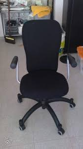 chaise visiteur bureau chaises de bureau chaises pivotantes chaises visiteurs ikea se