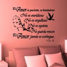 wall decal bible scripture 1 corintios 13 el amor vinilos zoom
