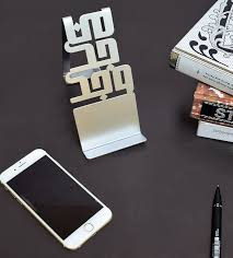 Desk Business Card Holder For Men Man Jadda Wajad Phone Holder Prop Your Mobile Phone Or Even