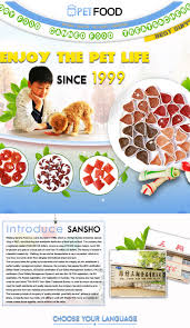 d agement bureau weifang sansho food co ltd pet food pet snacks and treats