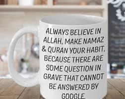 wedding quotes islamic islamic quote etsy