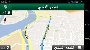 Pics Photos Google Maps View Maps And Find Local by Google Maps With Navigation Arrives In Egypt Saudi Arabia United
