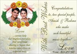 best wishes for wedding card wedding cards wishes card design ideas
