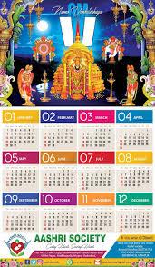 free downloadable calendar template calendar vectors photos and psd files calendar psd free psd