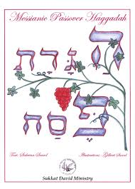 the messianic passover haggadah messianic passover haggadah maryland s digital library overdrive