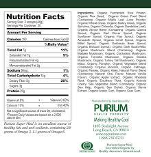purium power shake kids mvp kids chocolate multi vitamin protein