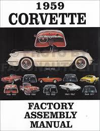 1958 1959 1960 chevrolet cd repair shop manual car impala el