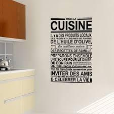 stikers pour cuisine sticker dans la cuisine