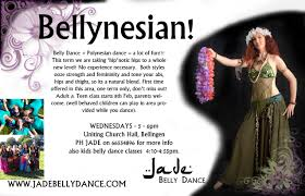 Belly Dance Meme - white version t1 bellynesian jpg