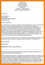 university lecturer cover letter academic cover letter sample