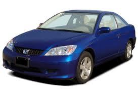 honda civic 2004 coupe 2004 honda civic dx coupe overview msn autos
