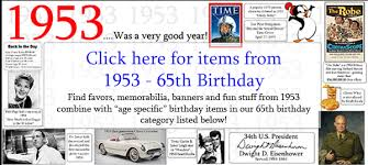 personalized party supplies 65th personalized party supplies age specific party supplies