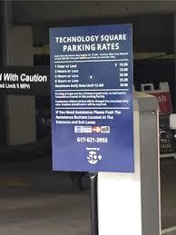 technology garage technology square garage parking in cambridge parkme
