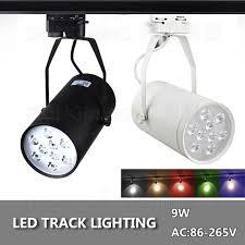 led track light 9w commercial light rail l black white high