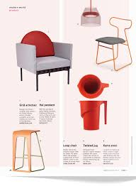 Dwell Armchair Dwell March April 2017 Curious Outsider