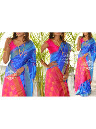 and pink color silk saree with contrast border and pallu
