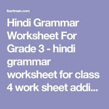 11 best class ii worksheets images on pinterest free fun fun