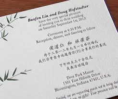 bilingual wedding invitations bilingual wedding invitation layouts letterpress wedding
