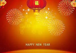 lanterns fireworks new year festive lanterns fireworks background blessing