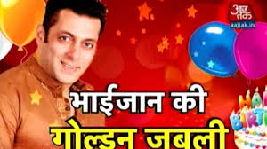 50th birthday salman khan fans bake 4 500 kg cake in surat youtube