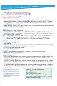 amazing nursing application resume resume format web
