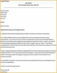 teachers job application letter basic job appication letter