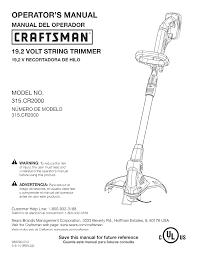 craftsman trimmer 315 cr2000 user guide manualsonline com