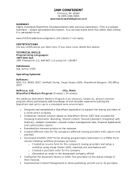 technical experience resume sample resumes samples pdf resumess memberpro co