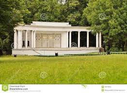 home outdoor theater amphitheater outdoor theater in park stock photo image 42013903