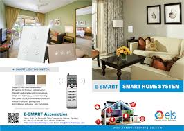top 107 smart home u0026 iot websites nice smart home catalog contemporary electrical and wiring
