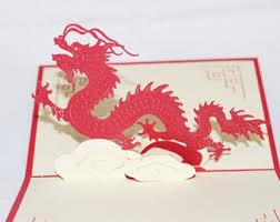 dragon pop up card etsy