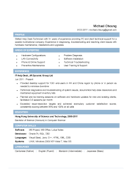 Resume Call Center It Help Desk Resume Resume For Your Job Application