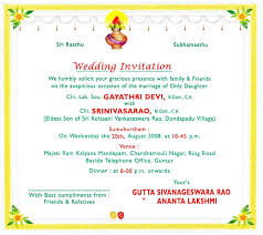 marriage invitation invitation marriage yaseen for
