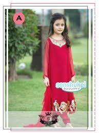 Baju Anak India jual india marun big size baju anak import branded dress kostum