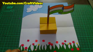 how to make national flag of india independence day pop up card