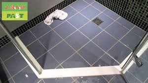 58 bathroom tile anti slip treatment youtube