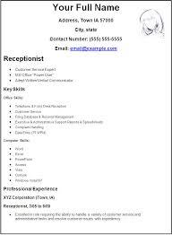 receptionist position resume sample free resume templates