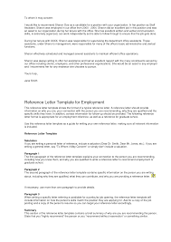 best ideas of best job interview sample reference letter about