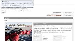 lexus lx 570 jp j spec jdm sc430 u0027s gone from www lexus jp but cpo cars still there