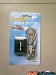 speed sensing door locks