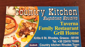 country kitchen rhodos youtube