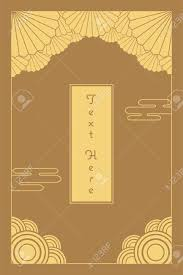 Chinese New Year Invitation Card 14 527 Japanese New Year Stock Illustrations Cliparts And Royalty